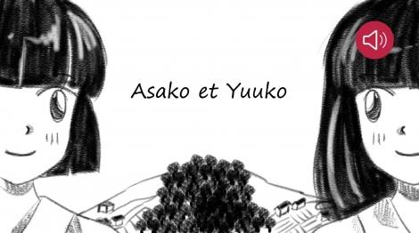 Asako et Yuuko