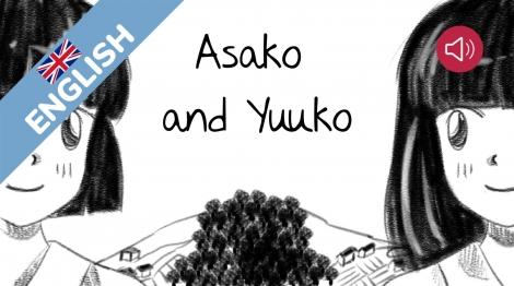 Asako and Yuuko
