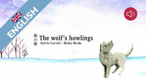 The wolf's howlings
