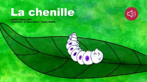 La Chenille